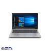 Laptop Lenovo Ideapad 330 -i5 -4GB - 1TB- 2GB