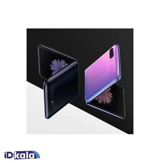 Sumaung Galaxy Z Flip 256GB