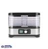 Gastroback Design Dehydrator Natural Plus 46600