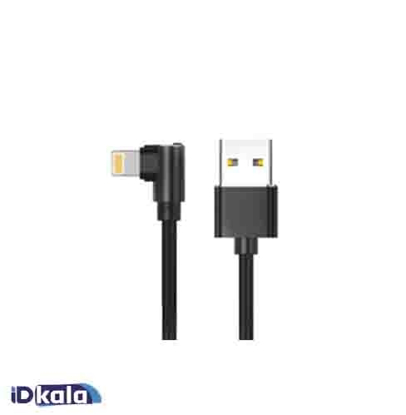 Charger cable keep kp-04