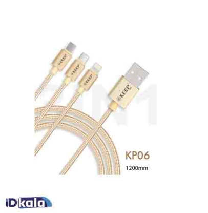 Charger cable keep kp-06