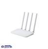 Xiaomi Mi 4C Wireless Router